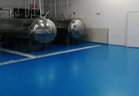 种粬、辅料车间地坪体系